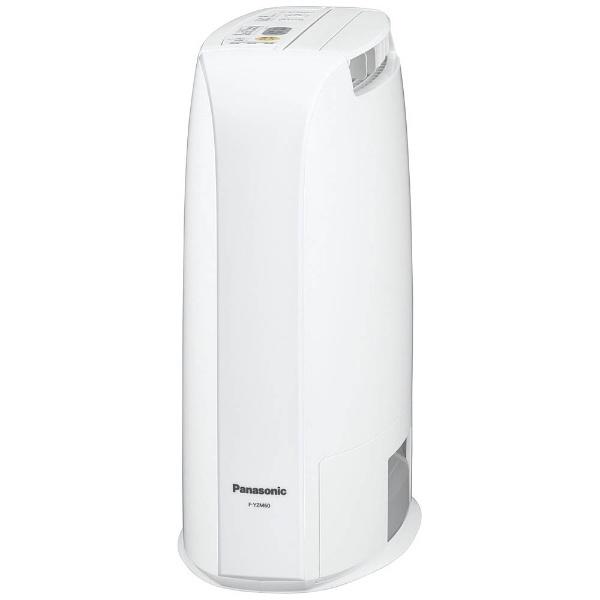 衣類乾燥除湿機 (7畳) F-YZM60-W ホワイト