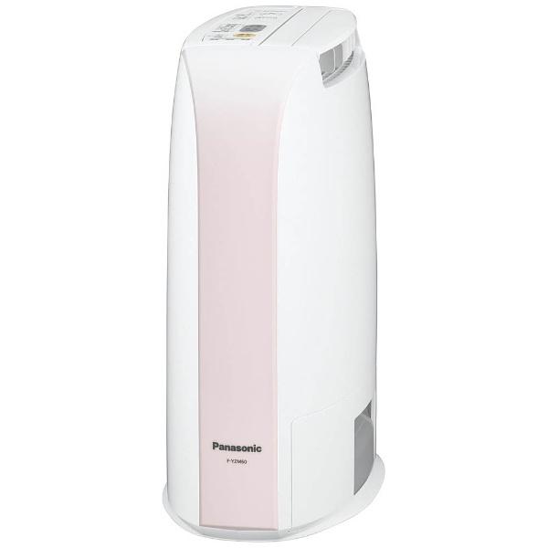 衣類乾燥除湿機 (7畳) F-YZM60-P ピンク