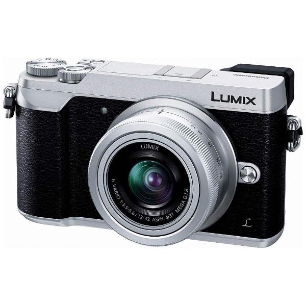 LUMIX GX7 Mark II【標準ズームレンズキット】DMC-GX7MK2K-S(シルバー/ミラーレス一眼カメラ)