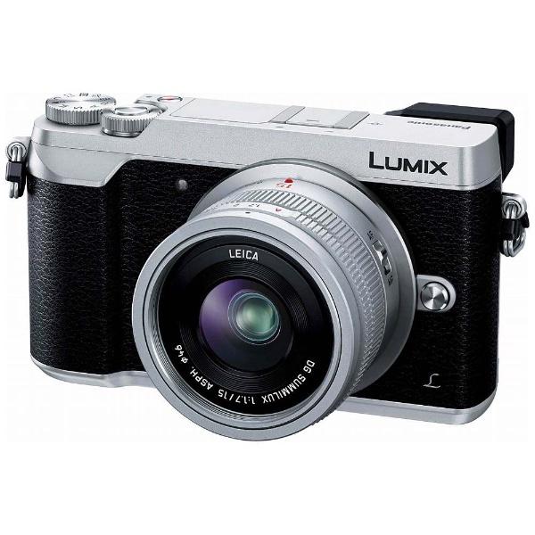 LUMIX GX7 Mark II【単焦点ライカDGレンズキット】DMC-GX7MK2L-S(シルバー/ミラーレス一眼カメラ)