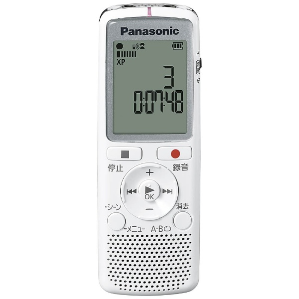 ICレコーダー【2GB】(ホワイト) RR-QR220 W