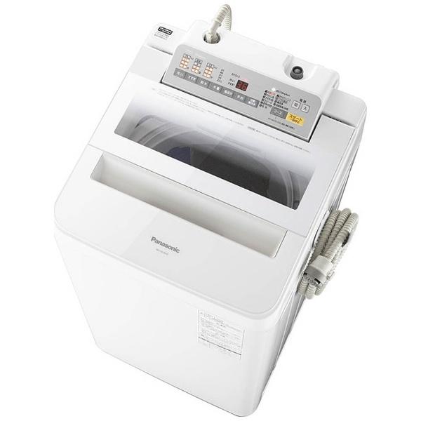 全自動洗濯機 (洗濯7.0kg) NA-FA70H3-W ホワイト