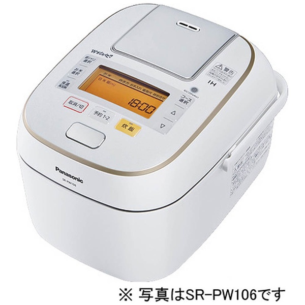 可変圧力IHジャー炊飯器 「Wおどり炊き」(1升) SR-PW186-W スノークリスタルホワイト