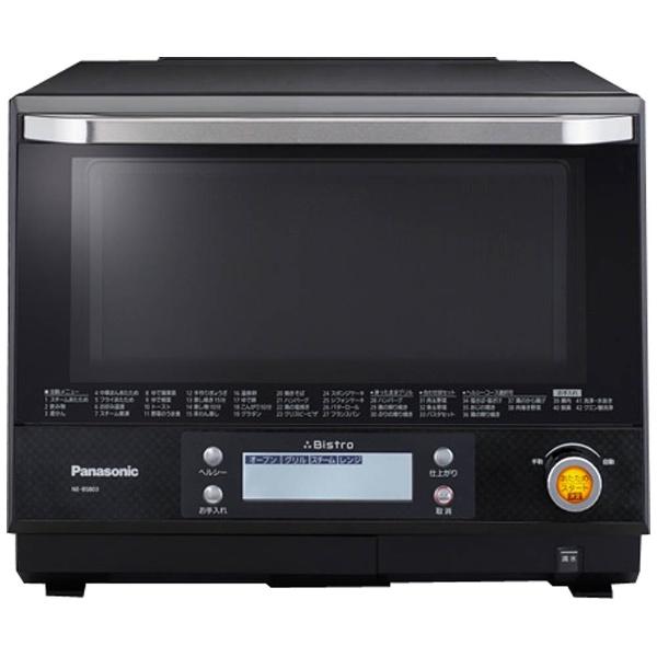 スチームオーブンレンジ 「3つ星ビストロ」熱風循環オーブン2段調理タイプ(30L) NE-BS803-K ブラック