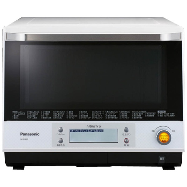 スチームオーブンレンジ 「3つ星ビストロ」熱風循環オーブン2段調理タイプ(30L) NE-BS803-W ホワイト