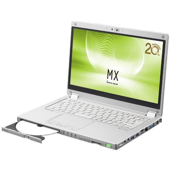 12.5型ノートPC Let's note MXシリーズ[LTE対応・Office付き・Win 10 Pro・Core i7・SSD 256GB・メモリ 8GB](シルバー)CF-MX5XFYQR (2016年6月モデル)