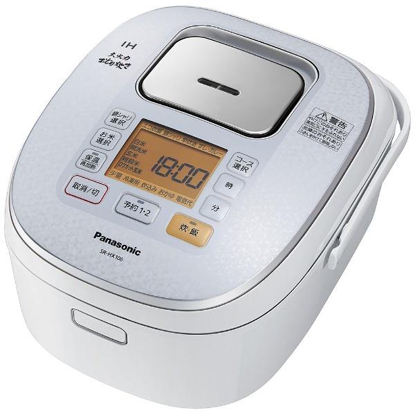 IH炊飯ジャー 「大火力おどり炊き」(5.5合) SR-HX106-W スノーホワイト