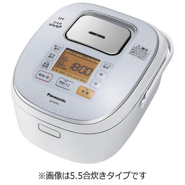 IH炊飯ジャー 「大火力おどり炊き」(1升) SR-HX186-W スノーホワイト