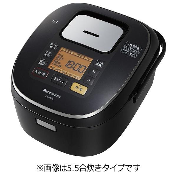 IH炊飯ジャー (1升) SR-HB186-K ブラック