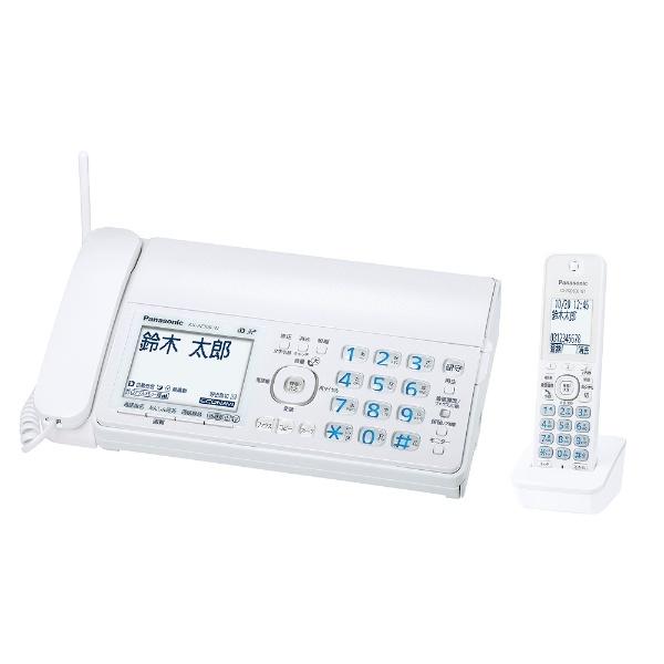 【子機1台】デジタルコードレス普通紙FAX 「おたっくす」(ホワイト) KX-PZ300DL-W