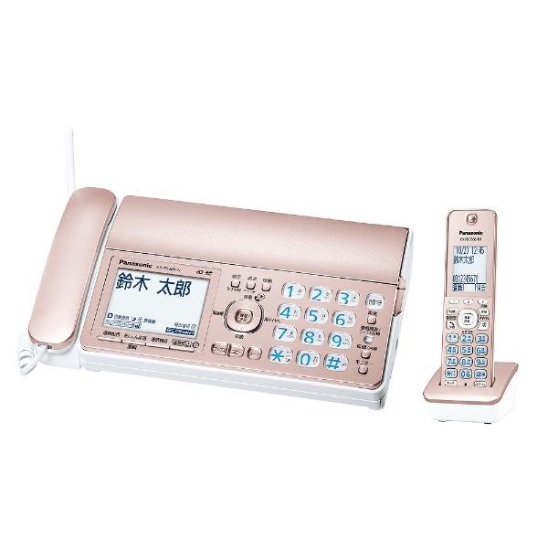 【子機1台】デジタルコードレス普通紙FAX 「おたっくす」(ピンクゴールド) KX-PZ300DL-N
