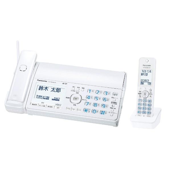 【子機1台】デジタルコードレス普通紙FAX 「おたっくす」(ホワイト) KX-PZ500DL-W