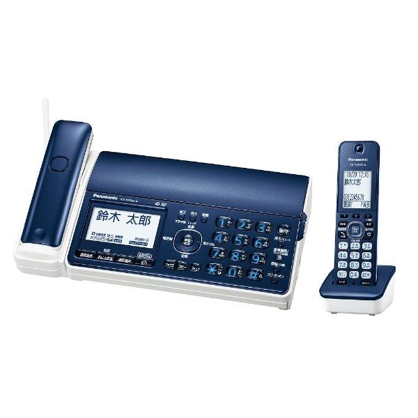 【子機1台】デジタルコードレス普通紙FAX 「おたっくす」(ネイビーブルー) KX-PZ500DL-A