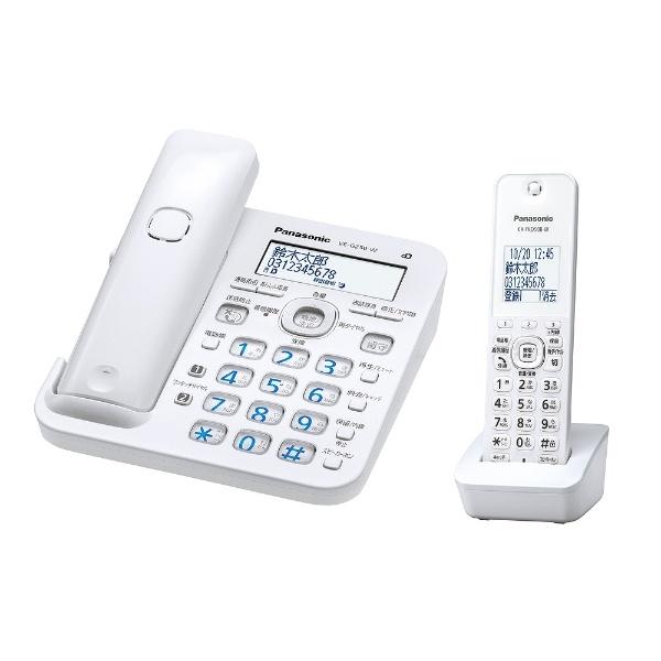 【子機1台】デジタルフルコードレス留守番電話機 「RU・RU・RU(ル・ル・ル)」(ホワイト)VE-GZ50DL-W