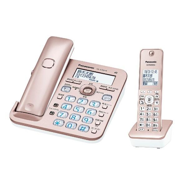 【子機1台】デジタルフルコードレス留守番電話機 「RU・RU・RU(ル・ル・ル)」(ピンクゴールド)VE-GZ50DL-N