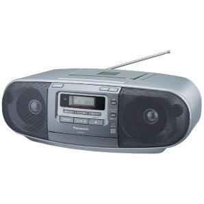 【ワイドFM対応】CDラジカセ(ラジオ+CD+カセットテープ) RX-D47-S