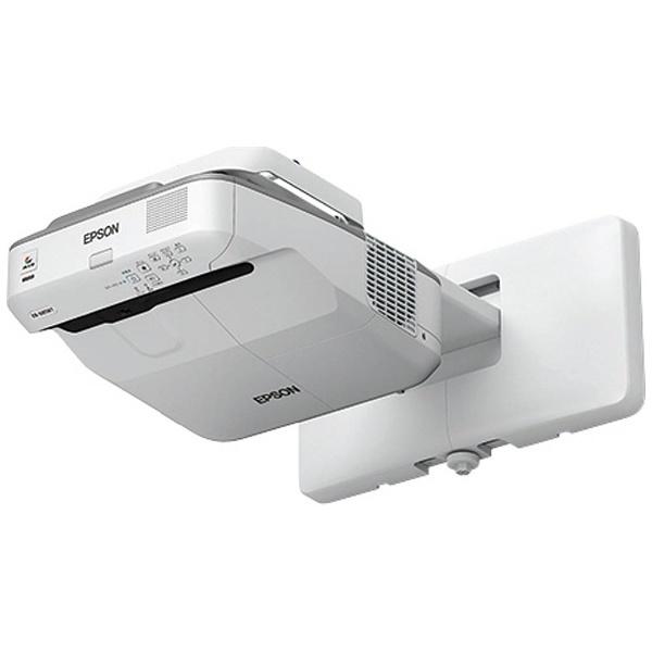 ビジネスプロジェクター 超短焦点壁掛け対応モデル EB-685WT