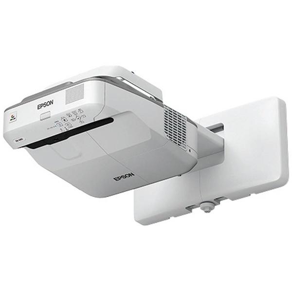 ビジネスプロジェクター 超短焦点壁掛け対応モデル EB-680