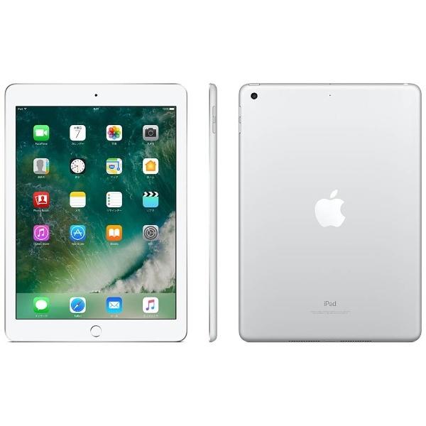 iPad 9.7インチ Retinaディスプレイ Wi-Fiモデル MP2J2J/A (128GB・シルバー)