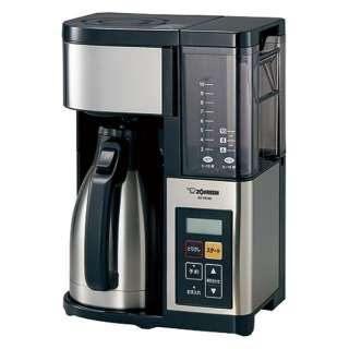 コーヒーメーカー 「珈琲通」(10杯分) EC-YS100-XB