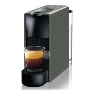専用カプセル式コーヒーメーカー 「エッセンサ・ミニ」 C30GR インテンスグレー