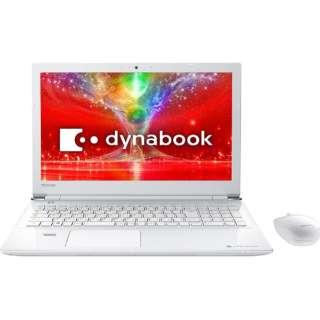 15.6型ノートPC[Office付き・Win10 Home・Core i7・HDD 1TB・メモリ 8GB] dynabook T75/EW リュクスホワイト PT75EWP-BJA2 (2017年秋冬モデル)