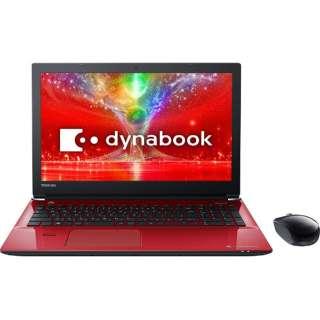 15.6型ノートPC[Office付き・Win10 Home・Core i7・HDD 1TB・メモリ 8GB] dynabook T75/ER モデナレッド PT75ERP-BJA2 (2017年秋冬モデル)