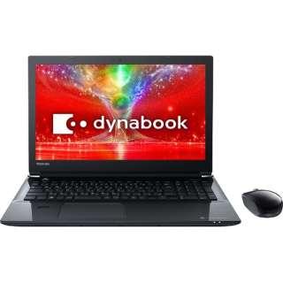 15.6型ノートPC[Office付き・Win10 Home・Core i3・HDD 1TB・メモリ 4GB] dynabook T55/EB プレシャスブラック PT55EBP-BJA2 (2017年秋冬モデル)