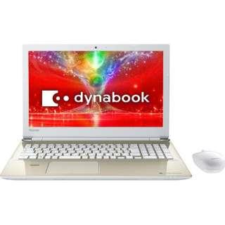 15.6型ノートPC[Office付き・Win10 Home・Core i3・HDD 1TB・メモリ 4GB] dynabook T55/EG サテンゴールド PT55EGP-BJA2 (2017年秋冬モデル)