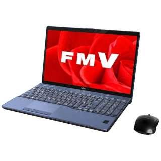 15.6型ノートPC[Office付き・Win10 Home・Core i7・HDD 1TB・メモリ 8GB] LIFEBOOK AH77/B3 メタリックブルー FMVA77B3L(2017年秋冬モデル)