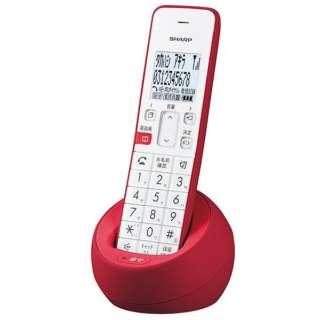 【子機1台】デジタルコードレス留守番電話機 JDS-08CL-R (レッド系)