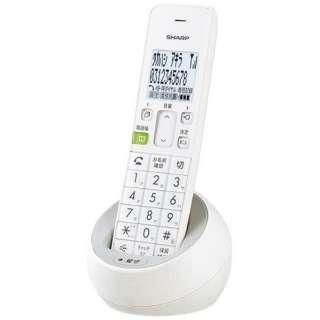【子機1台】デジタルコードレス留守番電話機 JD-S08CL-W (ホワイト系)