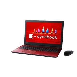 dynabook T75/FR 15.6型ノートPC[Office付き・Win10 Home・Core i7・HDD 1TB・メモリ 8GB]2018年春モデル PT75FRP-BJA2 モデナレッド