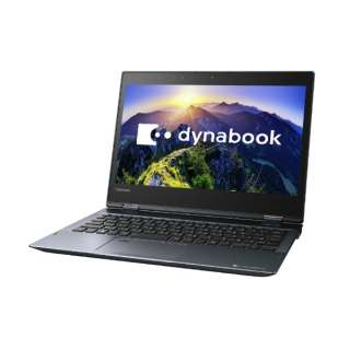 dynabook V62/FL 12.5型タッチ対応ノートPC[Office付き・Win10 Home・Core i3・SSD 256GB・メモリ 4GB]2018年春モデル PV62FLP-NEA オニキスブルー