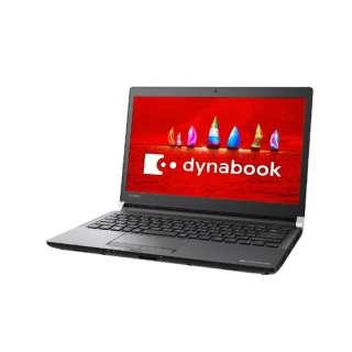 dynabook RX73/FBP 13.3型ノートPC[Office付き・Win10 Home・Core i5・SSD 256GB・メモリ 4GB]2018年春モデル PRX73FBPBEA グラファイトブラック