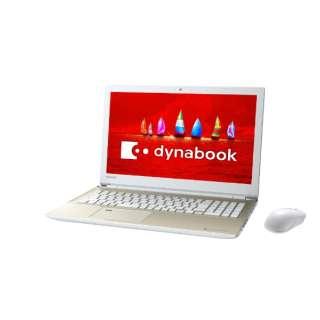 dynabook T55/FG 15.6型ノートPC[Office付き・Win10 Home・Core i3・HDD 1TB・メモリ 4GB]2018年春モデル PT55FGP-BJA2 サテンゴールド