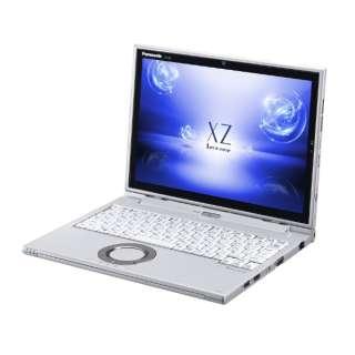 レッツノート XZ 12.0型タッチ対応ノートPC[Office付き・Win10 Pro・Core i5・SSD 256GB・メモリ 8GB]2018年春モデル CF-XZ6LDCQR シルバー
