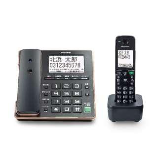 【子機1台】デジタルコードレス留守番電話機 TF-FA75W-B