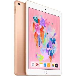 iPad 9.7インチ Retinaディスプレイ Wi-Fiモデル MRJN2J/A(32GB・ゴールド) [32GB] (2018)