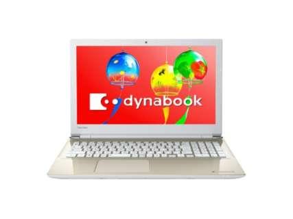 15.6型ノートPC[Office付き・Win10 Home・Core i7・HDD 1TB・メモリ 4GB] dynabook T65/GG サテンゴールド PT65GGP-REA (2018年夏モデル) PT65GGP-REA サテンゴールド