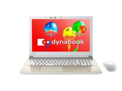 15.6型ノートPC[Office付き・Win10 Home・Core i7・HDD 1TB・メモリ 8GB] dynabook T75/GG サテンゴールド PT75GGP-BEA2 (2018年夏モデル) PT75GGP-BEA2 サテンゴールド