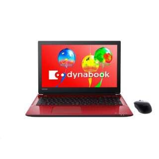 15.6型ノートPC[Office付き・Win10 Home・Core i7・HDD 1TB・メモリ 8GB] dynabook T75/GR モデナレッド PT75GRP-BEA2 (2018年夏モデル) PT75GRP-BEA2 モデナレッド