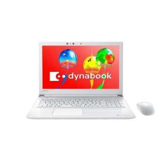 15.6型ノートPC[Office付き・Win10 Home・Core i3・HDD 1TB・メモリ 4GB] dynabook T55/GW リュクスホワイト PT55GWP-BEA2 (2018年夏モデル) PT55GWP-BEA2 リュクスホワイト