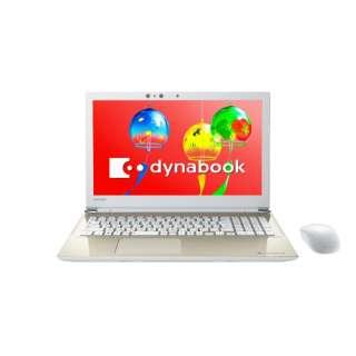 15.6型ノートPC[Office付き・Win10 Home・Core i3・HDD 1TB・メモリ 4GB] dynabook T55/GG サテンゴールド PT55GGP-BEA2 (2018年夏モデル) PT55GGP-BEA2 サテンゴールド