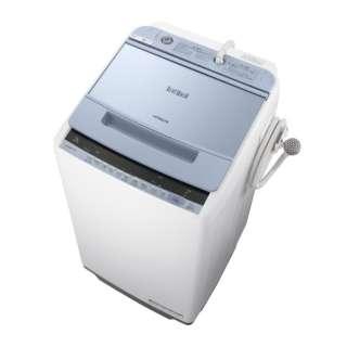 全自動洗濯機 (洗濯7.0kg) BW-V70C ブルー