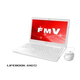 LIFEBOOK AH42/C2 15.6型ノートPC[Office付き・Win10 Home・Celeron・HDD 1TB・メモリ 4GB] FMVA42C2W プレミアムホワイト