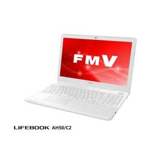 LIFEBOOK AH50/C2 15.6型ノートPC[Office付き・Win10 Home・Core i7・HDD 1TB・メモリ 4GB] FMVA50C2WP プレミアムホワイト