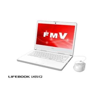 LIFEBOOK LH35/C2 14型ノートPC[Win10 Home・Celeron・SSD 128GB・メモリ 4GB] FMVL35C2W アーバンホワイト