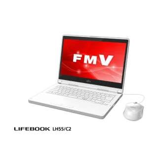 LIFEBOOK LH55/C2 14型タッチ対応ノートPC[Win10 Home・Celeron・SSD 128GB・メモリ 4GB] FMVL55C2W アーバンホワイト