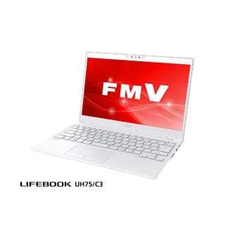 FMVU75C3W ノートパソコン LIFEBOOK UH75/C3 アーバンホワイト [13.3型 /intel Core i5 /SSD:256GB /メモリ:4GB]